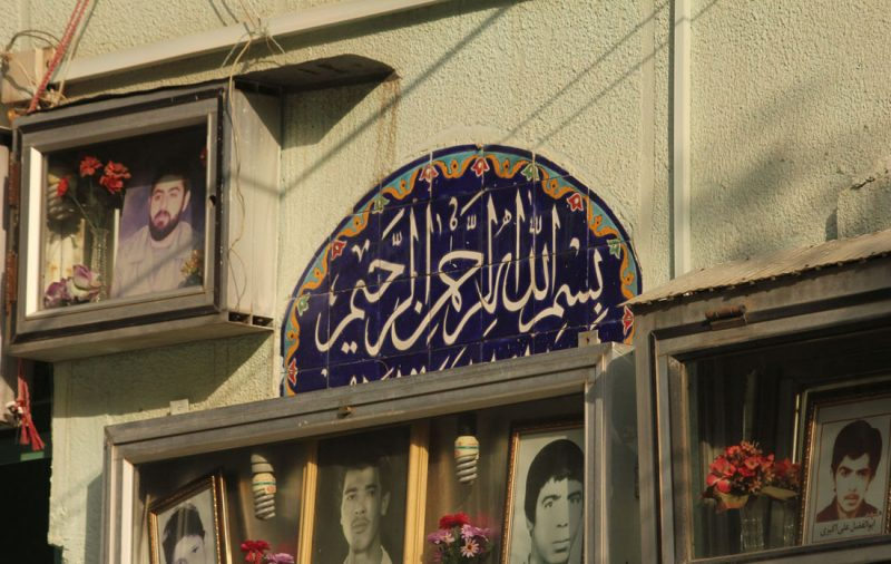 امامزاده کابل حسین