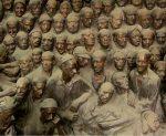 موزه علی اکبر صنعتی ( هلال احمر )