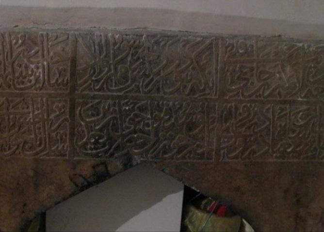 1 مسجد شیخ معزالدین