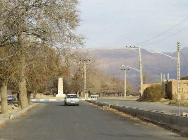 21 روستای قناتغستان