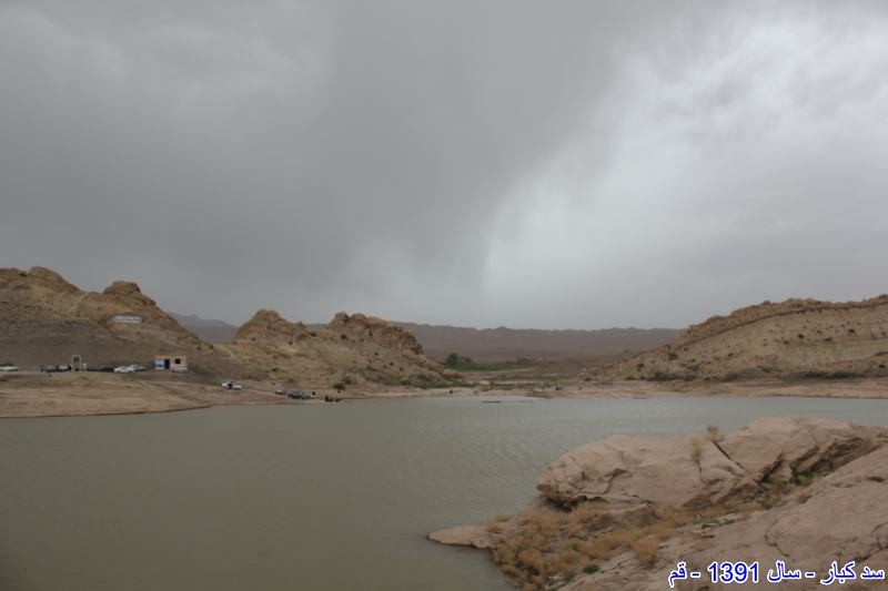 دریاچه سد کبار