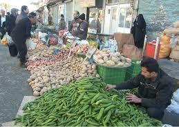 بازار هفتگی هشتپر