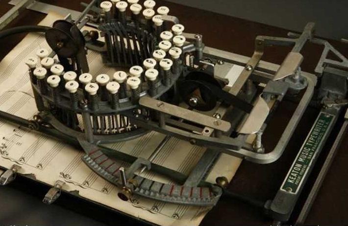 31 موزه ماشین های اداری