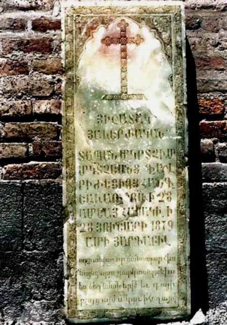44 کلیسای مریم مقدس اردبیل