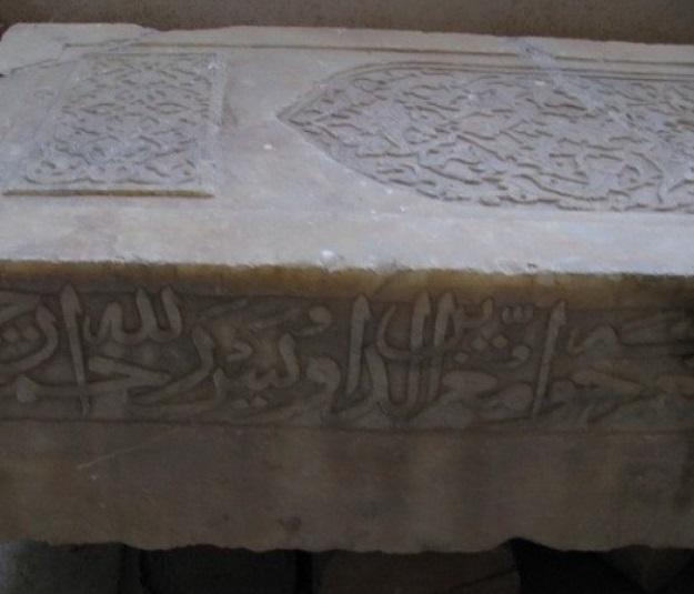5 (1) مسجد شیخ معزالدین