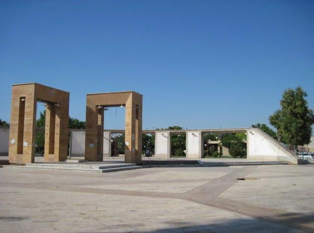 گورستان شغاب