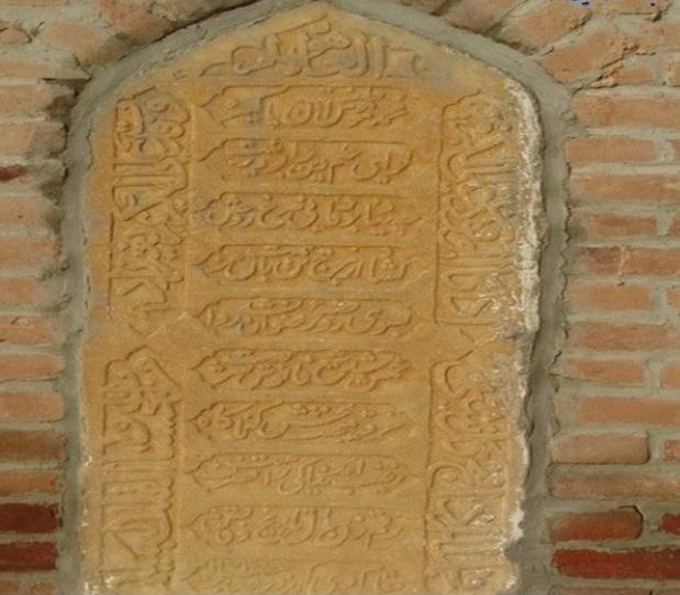 7 مسجد شیخ معزالدین