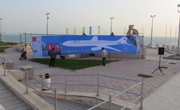 745 هتل ساحلی پرواز بوشهر