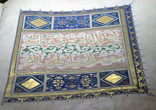7 باغ نظر شیراز