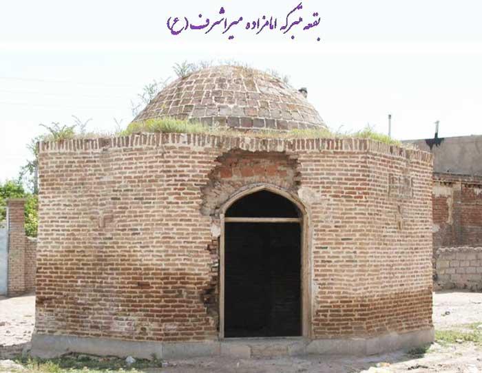 104 امامزاده میراشرف (ع) اردبیل
