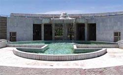 بوستان بسیج مشهد