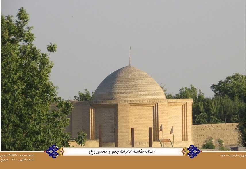 1 امامزاده جعفر بن محسن (ع) ـ خاوه
