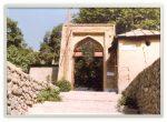 امامزاده ابراهیم (ع) ـ پس قلعه