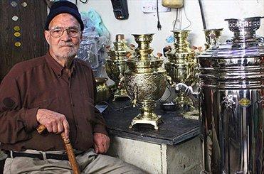 صنایع دستی مشهد