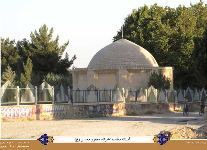 3 امامزاده جعفر بن محسن (ع) ـ خاوه
