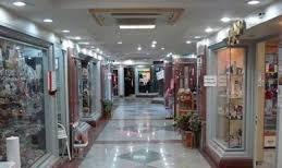 51 بازار حکیم مشهد