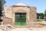 امامزاده عبدالله (ع) پاکدشت