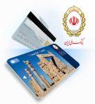 توریست کارت ملی رونمایی شد
