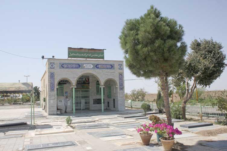 9 امامزاده اسماعیل (ع) ـ زیوان