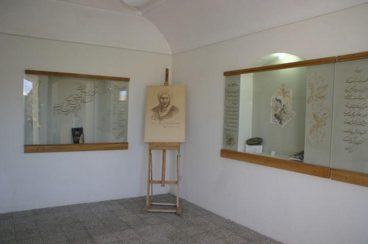 موزه مفاخر و مشاهیر بیرجند