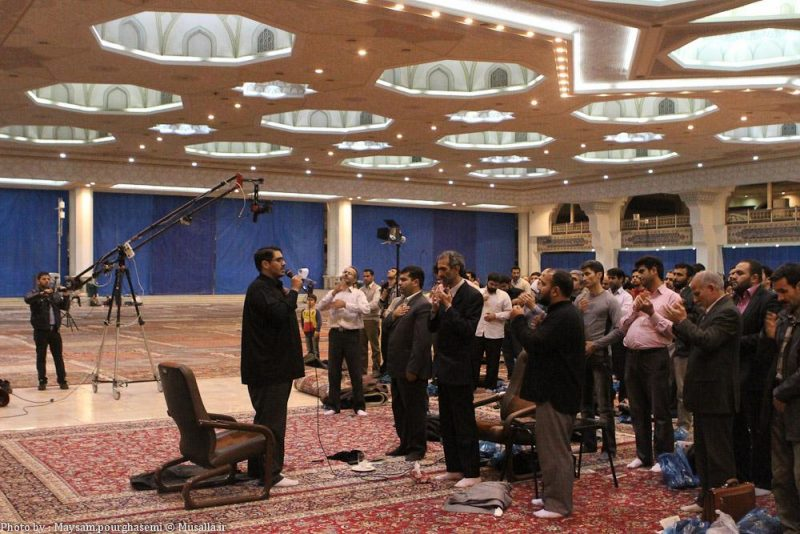 118 مصلای امام خمینی تهران