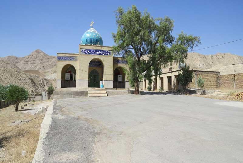 1 امامزاده سیدمحمد (ع)- ایلام