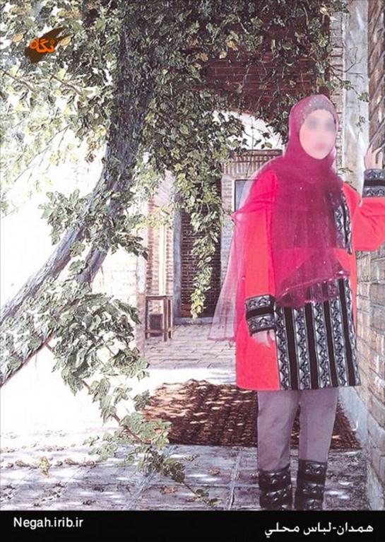 لباس محلی همدان