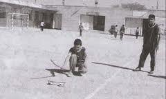 بازیهای محلی بندرعباس