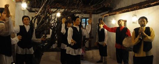 1423 موزه مردم شناسی علی آباد