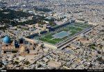اصفهان پایتخت گردشگری جهان اسلام میشود
