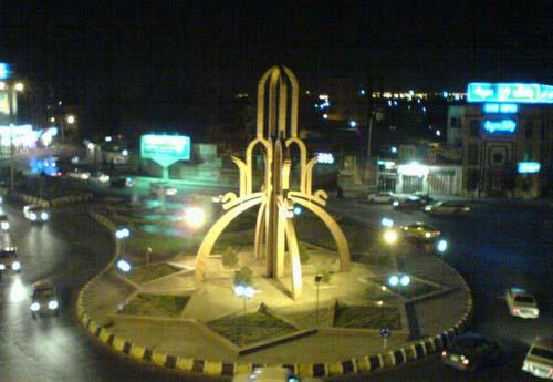 شهر زاهدان