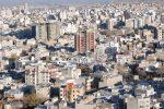شهر اراک