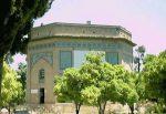 آرامگاه کریم خان زند