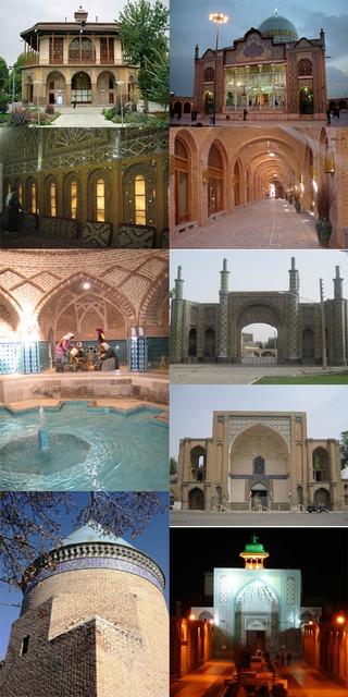شهر قزوین