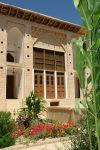 موزه آشتیان