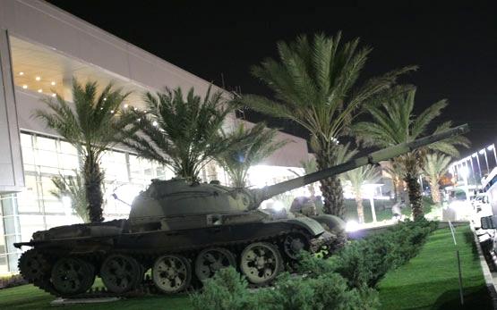 باغ موزه دفاع مقدس تهران