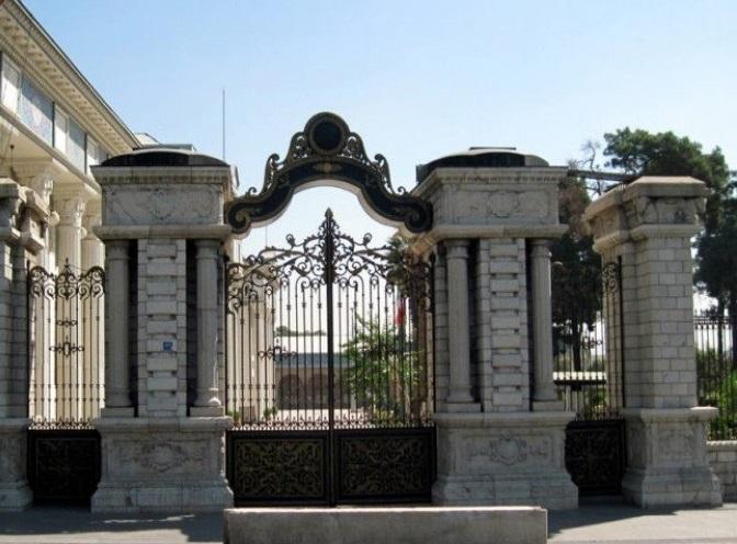 ساختمان مجلس ملی ایران