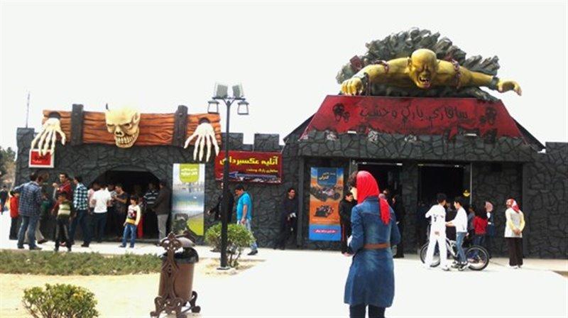 انتقاد از روند کند اجرای برنامه توسعه پایدار سازمان ملل سافاری پارک وحشت دریاچه شهدای خلیج فارس چیتگر
