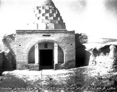 1900 روستای تپه مولا