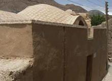 1990 مسجد آمنه گل