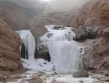 1998 آبشار سفیده