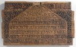 منبر چوبي ۹۰۰ ساله