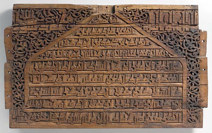 2054 منبر چوبی 900 ساله