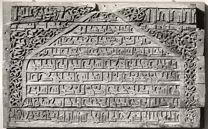 2055 منبر چوبی 900 ساله