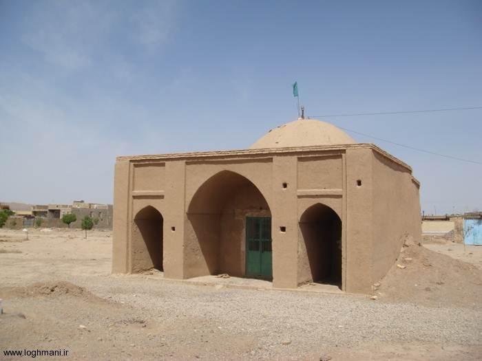 بقعه شیخ ضیا الدین