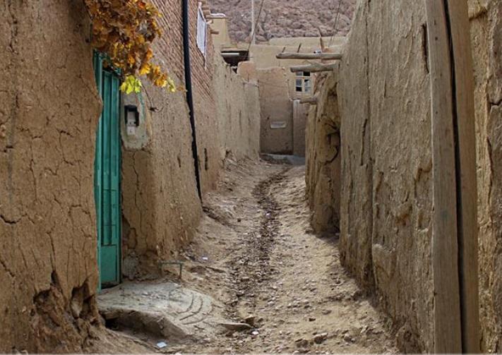 روستای کرف