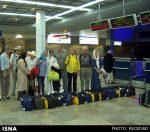 فراخوان آمریکایی برای سفر به ایران
