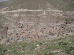 روستای چراغیل