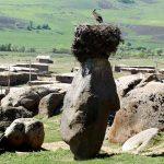 روستای خورینج