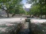 روستای حوض ماهی